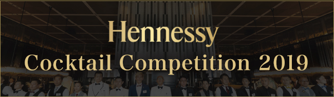 Hennessy Cocktail Competition 2019